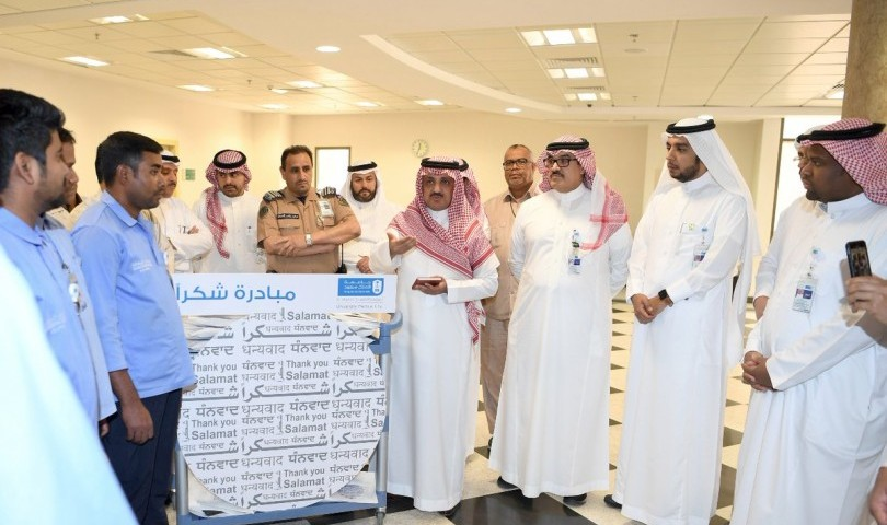"""King Saud University Medical City launches """"Thank you"""" Initiative"""