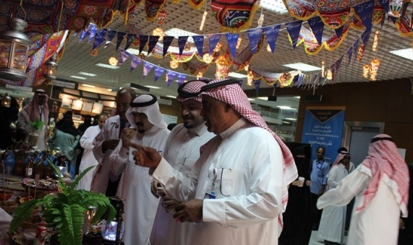 المدينة الطبية بجامعة الملك سعود تنظم حملة التوعية الصحية للصائم