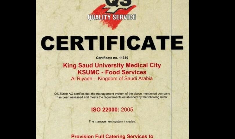 تغذية المدينة الطبية الجامعية تحصل على اعتماد جودة السلامة الغذائية.
