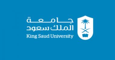 إعادة تشكيل اللجنة الدائمة لمكافحة الأوبئة بالمدينة الطبية بجامعة الملك سعود