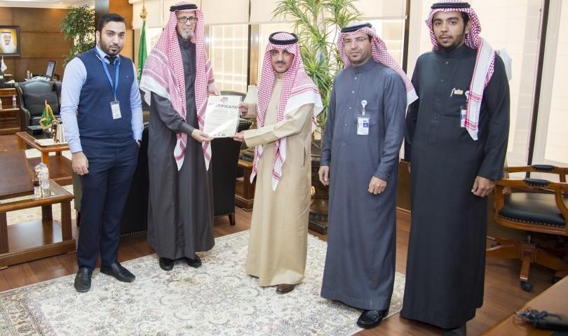 """جامعة الملك سعود تحصد شهادة """"ISO"""" لنظام الجودة"""