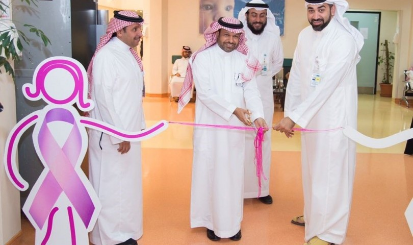 "KSUMC Organizes ""Breast Cancer Awareness Campaign"""