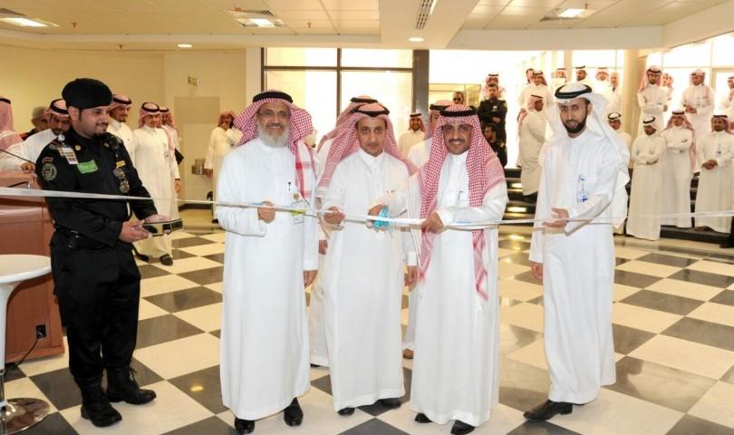 """المدينة الطبية بجامعة الملك سعود تنظم """"يوم السلامة"""""""