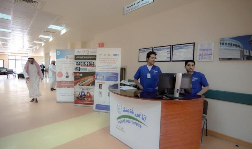 """تدشين برنامج """"أنا في خدمتك"""" بالمدينة الطبية بجامعة الملك سعود"""