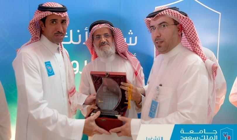 المدينة الطبية بجامعة الملك سعود تنظم أضخم حملة للتبرع بالدم