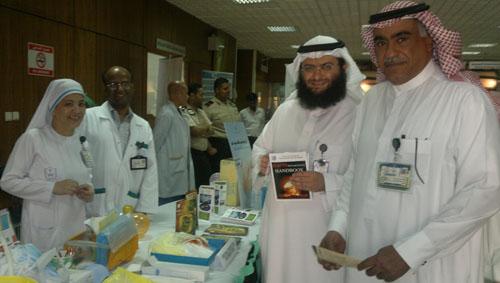 """المدينة الطبية بجامعة الملك سعود تحتفل بـ """"البيئة"""""""