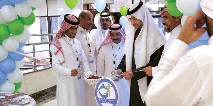 مستشفى الملك عبدالعزيز يحتفل بـ«عالمي السكر والسمنة»