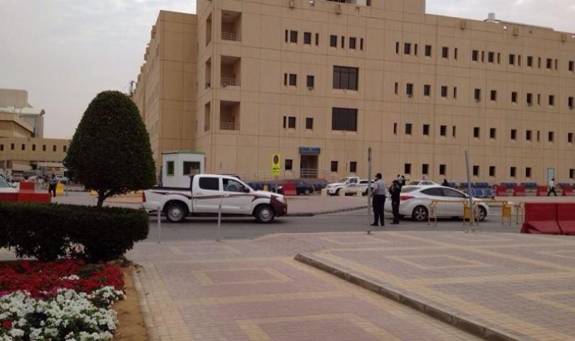 King Saud University Medical City Launches Maintenance Report Center at the King Abdulaziz Universit