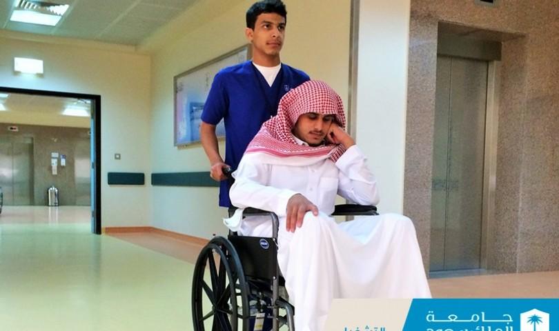 المدينة الطبية بجامعة الملك سعود تطلق خدمة مرافق المريض
