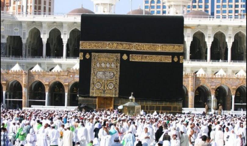 """من خلال برامجها الخاصة بشهر رمضان المبارك ...المدينة الطبية بجامعة الملك سعود تنفذ """"رحلة عمرة لمنسوب"""