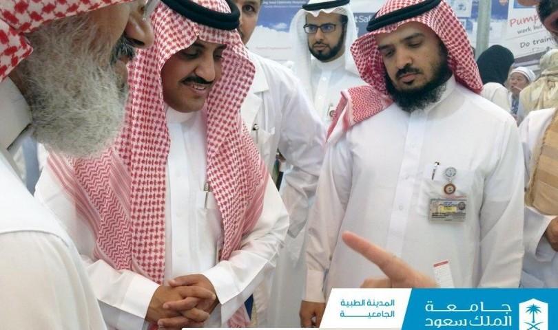 """المدينة الطبية بجامعة الملك سعود تنظم معرض """"سلامة المرضى"""""""