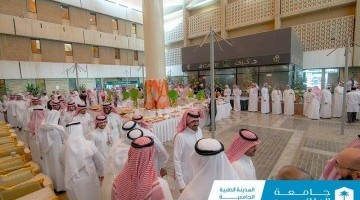 KSU-MC Congratulates Employees on the Advent of Eid Al-Fitr
