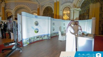 King Saud University Medical City Participates Hospitals Architectonics Forum
