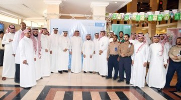 KSUMC Celebrated Eid Alfitr with KKUH & KAUH inpatients