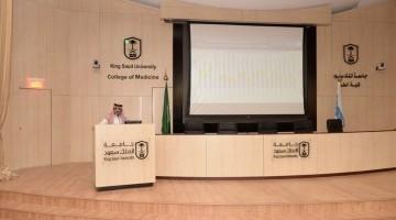 """طبية جامعة الملك سعود تنظم """" اللقاء المفتوح"""""""