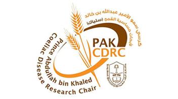 طبية جامعة الملك سعود تنظم الدورة التدريبية التاسعة للزمالة السعودية والعربية والبريطانية لأطباء ا