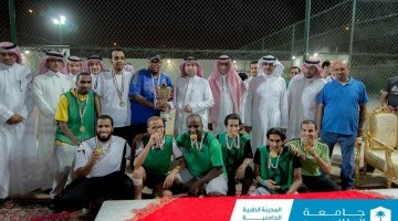 King Saud University - Medical City Organizes  Ramadan Football Tournament