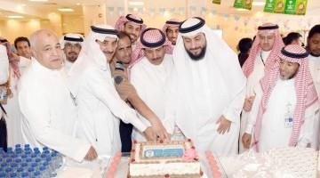 طبية جامعة الملك سعود تحتفل بعيد الأضحى 1439هـ