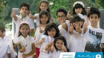 تحت شعارأهلاً يا رمضان المدينة الطبية بجامعة الملك سعود تنظم يوم مفتوح للمرضى