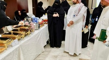 The King Saud Medical City organizes the exhibition of productive families