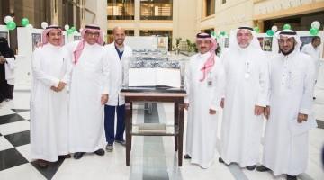 المدينة الطبية الجامعية تحتفل بذكرى البيعة الخامسة