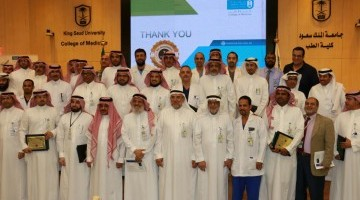 College of Medicine celebrates the renewal of academic accreditation 2018-2025