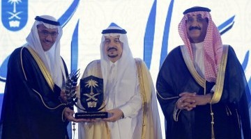 Riyadh Governor Sponsors KSU Scientific Research Support Fund Opening Ceremony
