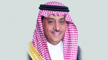 King Saud University Launches Managers of the Future