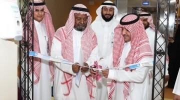 """المدينة الطبية بجامعة الملك سعود تنظم معرض """"الزهايمر.. لن ننساهم"""""""