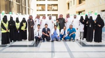 """برنامج التطوع في """"طبية"""" جامعة الملك سعود يحتفل بيومه العالمي"""