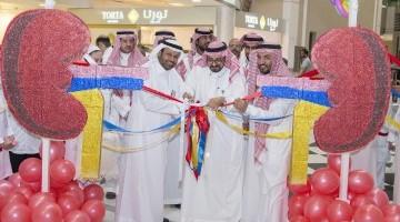 """طبية جامعة الملك سعود تقيم فعاليات اليوم """"العالمي لتمريض الكلى"""""""