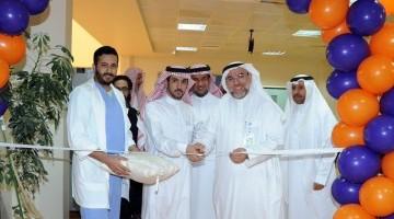 King Saud University Launches Psoriasis Awareness Campaign