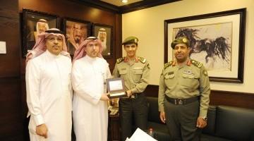 Riyadh's General Directorate of Passports Services at King Saud University Medical City.