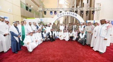 "KSUMC Organizes ""Operation in Healthcare Institutions Forum"""