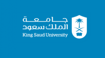 The King Saud University Initiates the Launching of Monthly Bulletin Announcement
