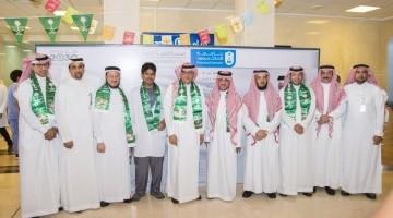 """طبية جامعة الملك سعود تحتفل باليوم الوطني """" 86 """""""