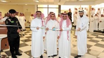 King Saud University Medical City Organizes Safety Day