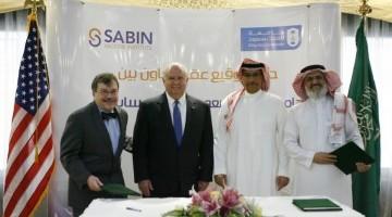 الجامعة توقع اتفاقية مع معهد سابين للقاحات