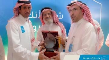 King Saud University Medical City Largest Blood Donation Campaign