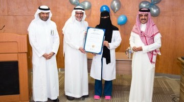 "King Khalid University Hospital Receives Saudi Accreditation ""CBAHI"""