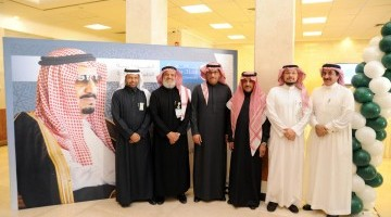 King Saud University- Medical City Celebrates the Pledge of Allegiance Anniversary