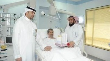 King Saud University- Medical City Congratulates its Patients on the Advent of Eid Al-feter