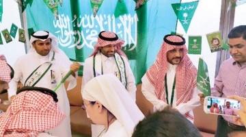 المدينة الطبية بجامعة الملك سعود تحتفل بعيد الأضحى واليوم الوطني