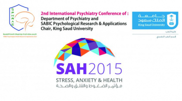 The College of Medicine At King Saud University Hosts the 2nd International Psychiatry Conference