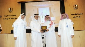 King Saud University- Medical City Launches its First Program  to Promote Employees Rights