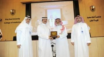 المدينة الطبية بجامعة الملك سعود تطلق أولى برامجها في تعزيز ثقافة الحقوق لدى منسوبيها