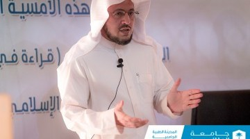 King Saud University- Medical City Organizes Lecture on the Importance of Spiritual Consciousness