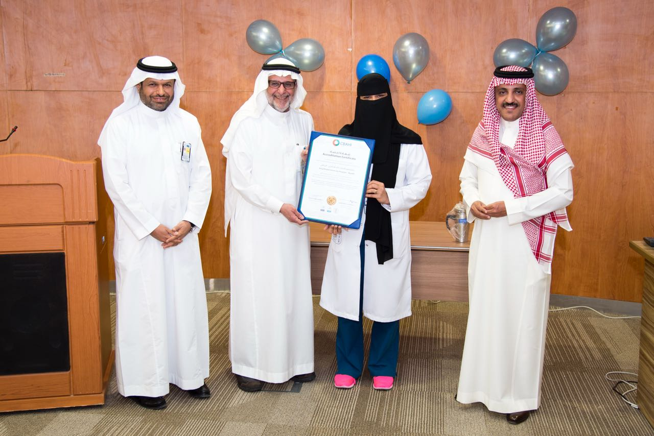 """مستشفى الملك خالد الجامعي يحصل على الاعتماد السعودي """" سباهي """""""